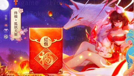 梦幻妖姬截图2