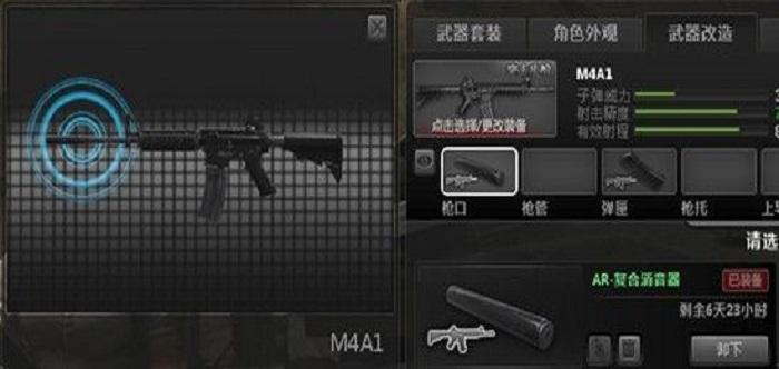 可以自制武器装备的游戏