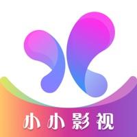 小小影视app