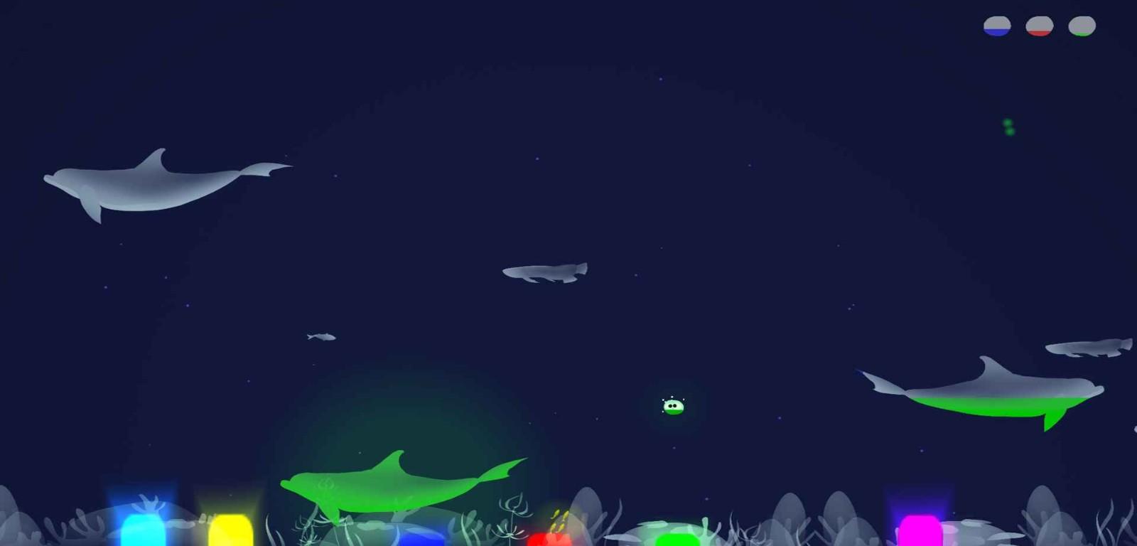 荧光Luminous截图3