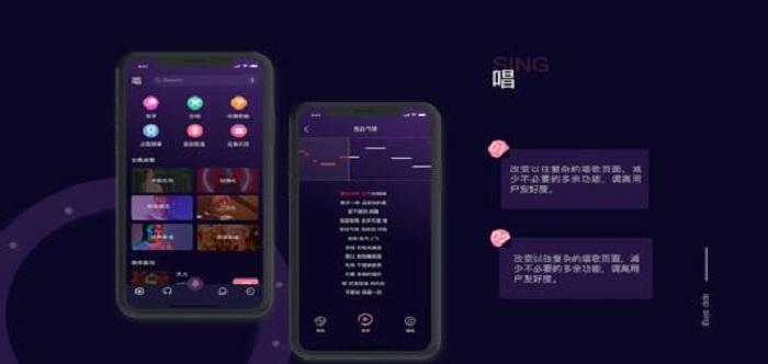 好用的k歌app