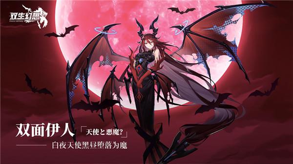 双生幻想9377截图2