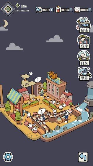 猫咪天堂截图3