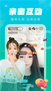 柠檬直播app