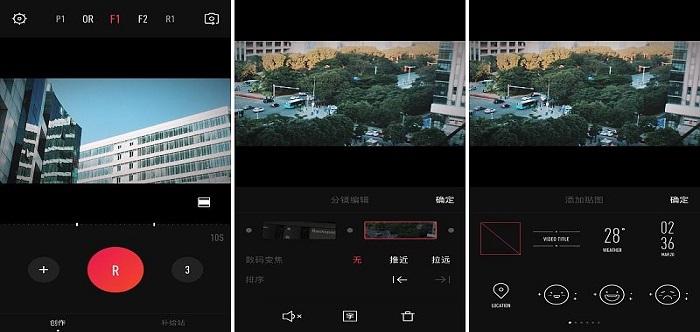 手机摄影app