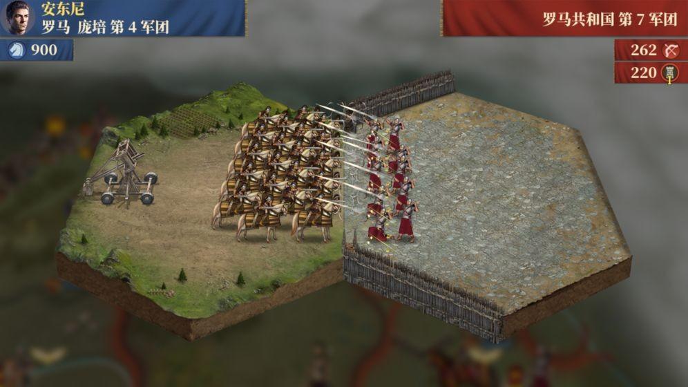 大征服者罗马截图5