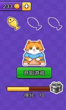 猫咪积木截图1