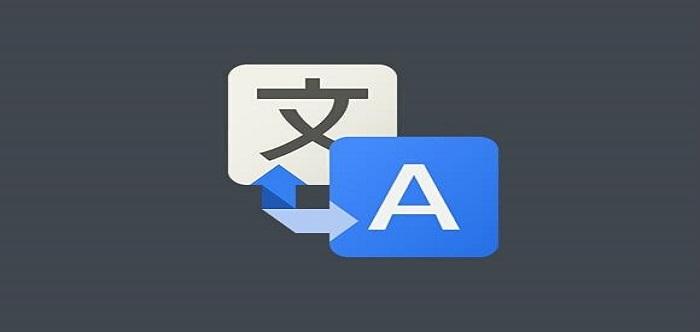 翻译app