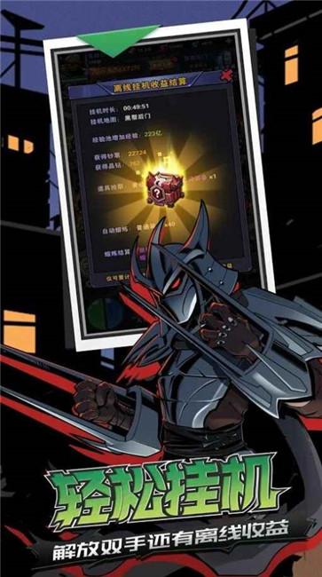 忍者最强之战截图4