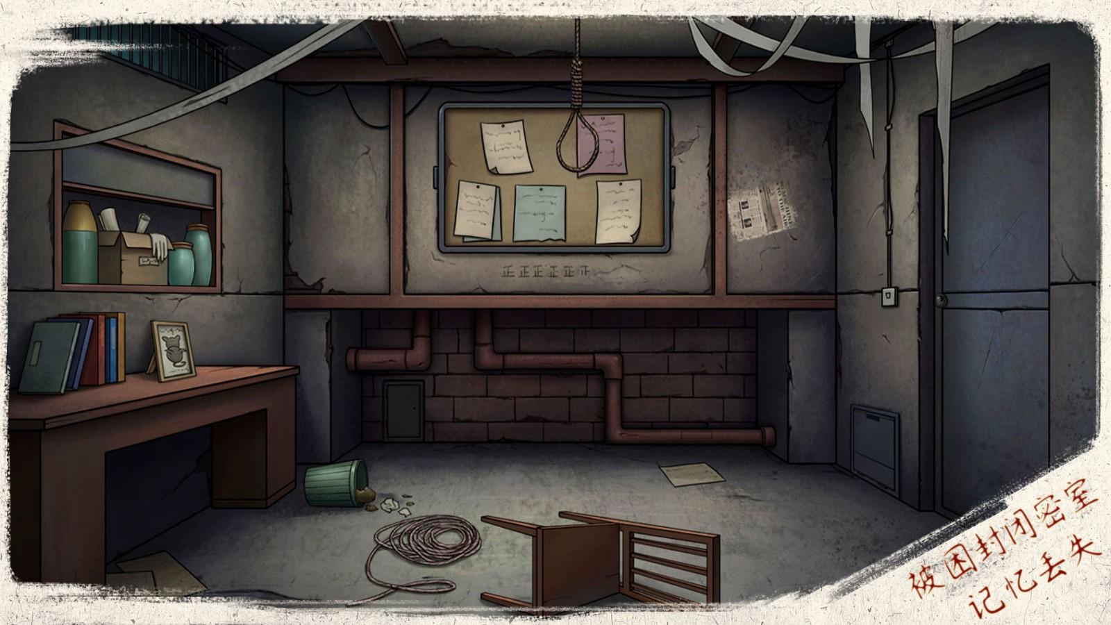 猫与密室截图1
