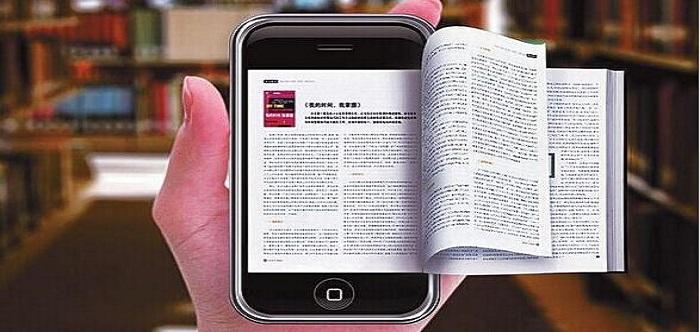 读书app