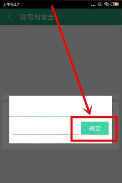 晋江小说怎么修改用户名称