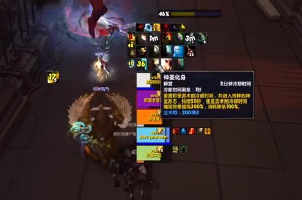魔兽世界9.1版本更新内容一览