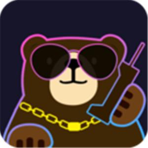 小熊电话秀