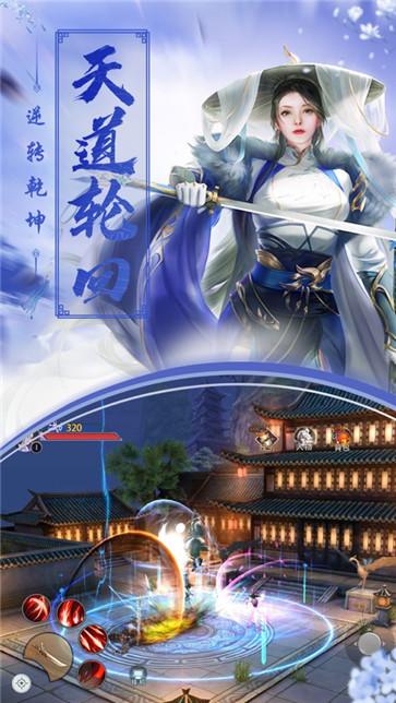 九州仙影截图3
