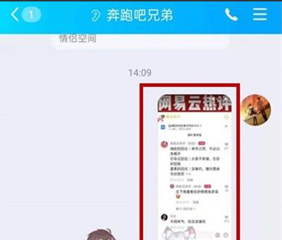 腾讯QQ怎么提取文字