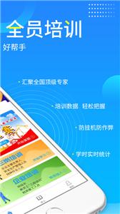 链工宝app