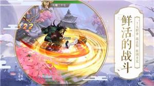 仙剑复古版截图4