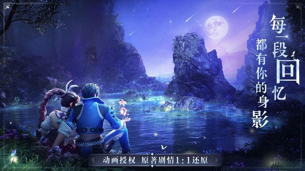 斗罗大陆魂师对决3d正版截图1