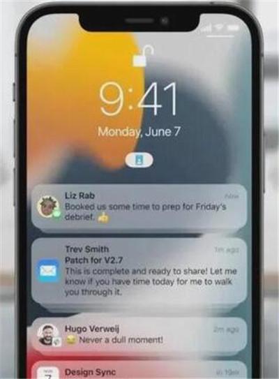 iOS15更新了哪些内容