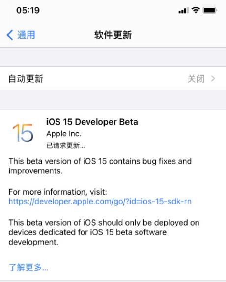 ios15降级之后无法连接AppStore怎么回事