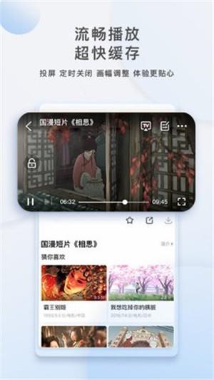 夜魔影院app截图3