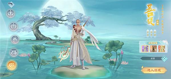 我在江湖之仙侣奇缘截图1