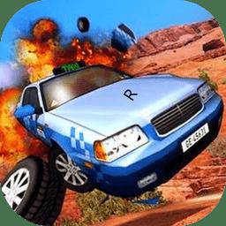 车祸模拟撞车模拟器