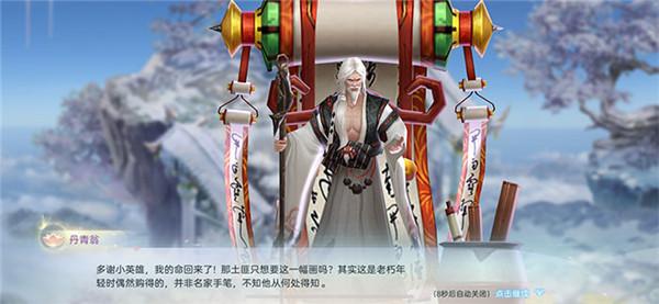 神武降妖截图3