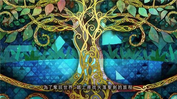 圣剑传说玛娜的回响截图1