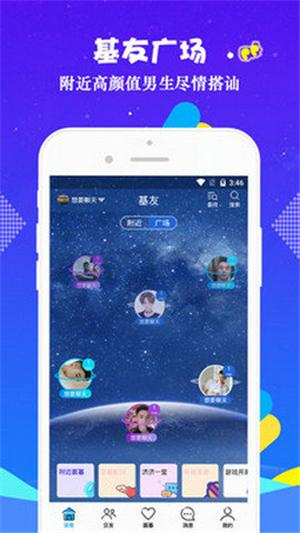 小蓝视频app