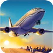 伟大的航空公司