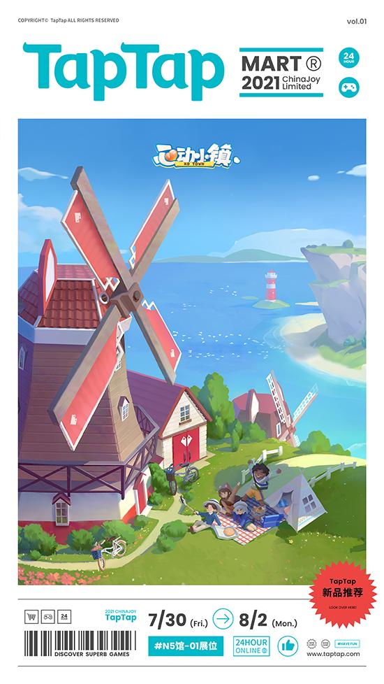 不仅仅是造房子,心动自研生活模拟游戏亮相 TapTap 游戏发布会