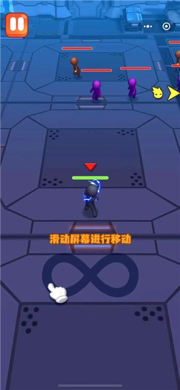 超能力大战截图3