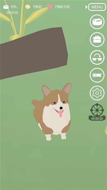 动物生活截图3
