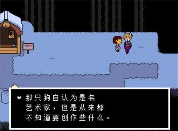 传说之下华强模拟器游戏说明