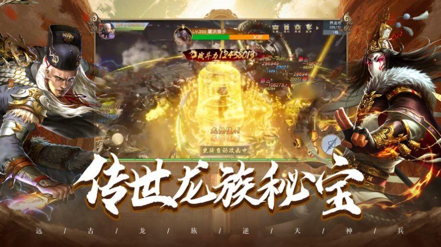 养龙寺前传正式版截图2