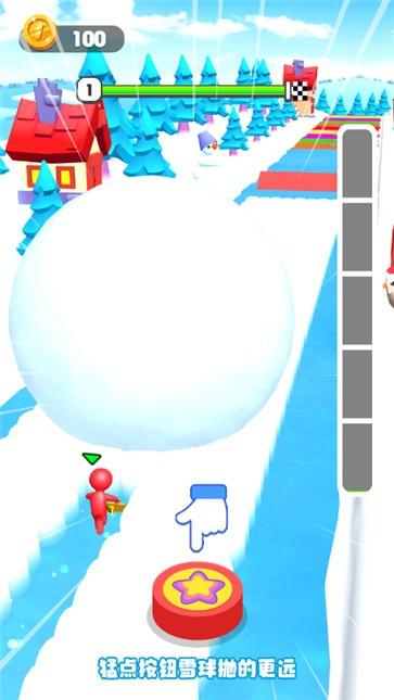 欢乐铲雪球截图1