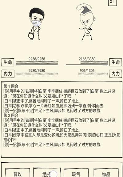 暴走英雄坛决斗币作用介绍
