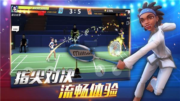 决战羽毛球苹果版截图3