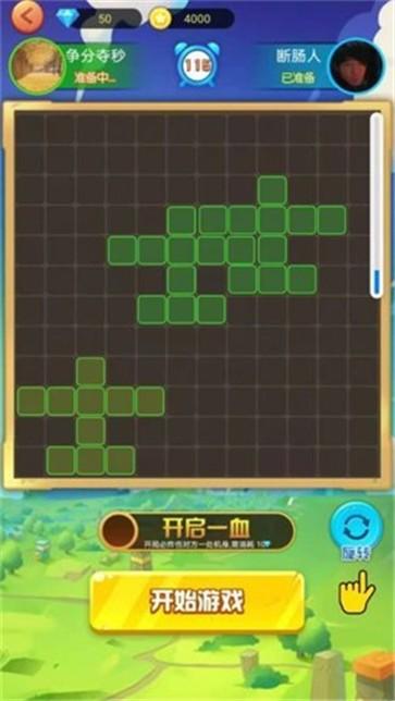 方块炸炸炸截图3