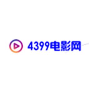 4399韩国电影