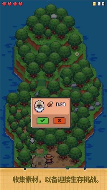 迷你荒岛求生单机版截图2