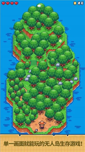 迷你荒岛求生单机版截图5