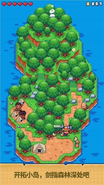 迷你荒岛求生单机版截图4