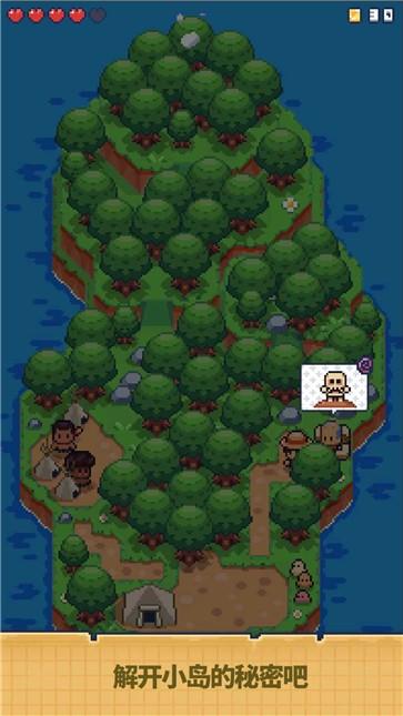 迷你荒岛求生单机版截图1