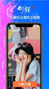 句馆app
