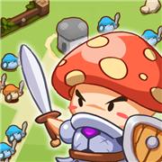 蘑菇冲突正式版