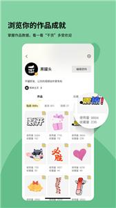 黑罐头app