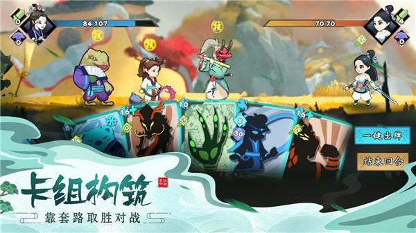 古今江湖二周年版截图1